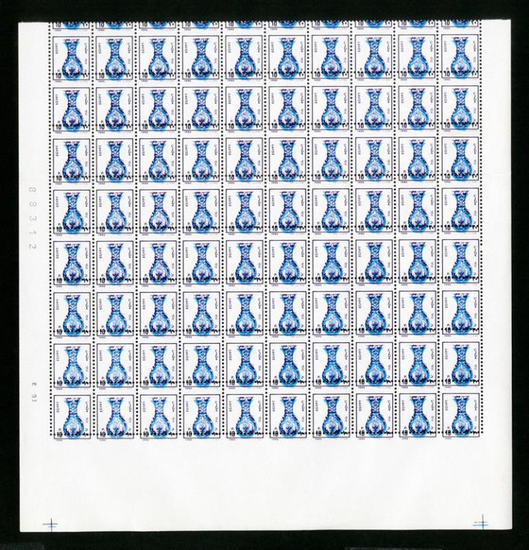 Egypt Stamps striking mint NH Error part sheet of 80x PO fresh
