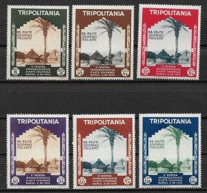 1934 Tripolitania 73-78 2nd Colonial Arts Exhibition. Naples MHR