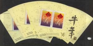 Canada USC #1630ai Mint (10) VF-NH Cat. $100. 1997 Lunar New Year
