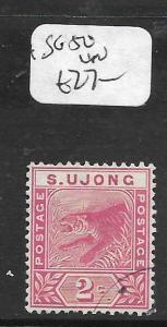 MALAYA SUNGEI UJONG (P0311B) TIGER 2C SG 50  VFU