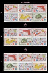 Hong Kong Toys 1940s-1960s stamp block set MNH 2016