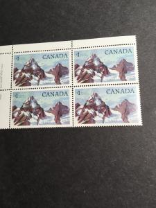 Canada USC #934iii Mint 1985 $1 Harrison Paper Plate 2 VF-NH Cat. $17.50