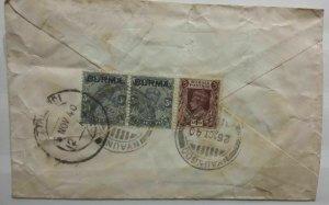 Burma 1940  Postal History Cover Nyaungoo to Ramnad Dist Via Madras