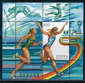 Belarus - Sidney Olympic Games MNH Sports Sheet (2000)