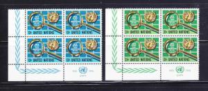 UN New York 278-279 Set Inscription Blocks MNH UNPA (A)