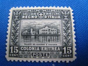 ERITREA - SCOTT # 47a -  MLH