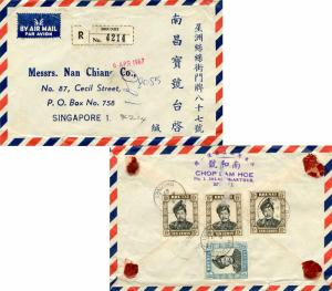 Brunei 10c (3) and 15c Sultan Omar 1967 Brunei, Brunei Registered Airmail to ...