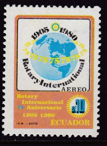 Ecuador 1980 Rotary International 75th Anniversary. VF/NH(**)