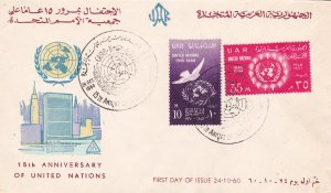 Egypt # 513-514, U. N. 15th Anniversary, First Day Cover