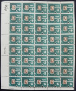 MALACK 1474 8c Stamp Collecting, F-VF NH or better, ..MORE.. sheet1474