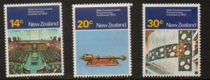NEW ZEALAND SG1207/9 1979 PARLIAMENTARY CONFERENCE MNH