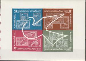 Romania #C122a  MNH F-VF CV $3.00 (V75)
