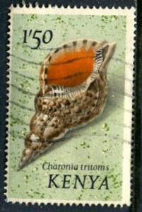 Kenya; 1971: Sc. # 46: O/Used Single Stamp