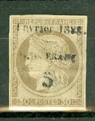 French Guiana 10 unused no gum CV $155