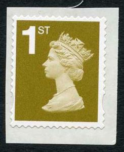 SG2655ey 2006 self-adhesive 1st (gold) NVI (small) phosphor omitted u/m Cat 200
