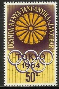 Kenya, Uganda & Tanzania 1964 Scott# 145 MNH