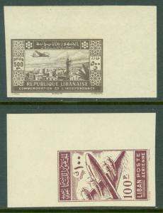 LEBANON : 1943-53. Scott #C87, C182 Both High Value Imperforated singles. VF MNH