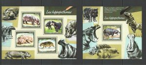 QF196 2014 CENTRAL AFRICA FAUNA ANIMALS HIPPO LES HIPPOPOTAMES KB+BL MNH