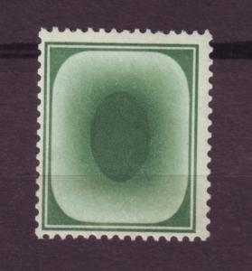 J11479 JL stamps great britain mh test stamp poachedegg