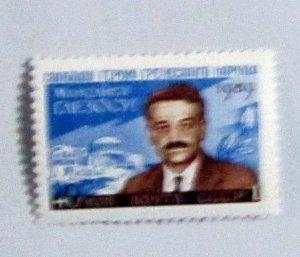 Russia - 2270, MNH Complete. Glezos; Acropolis. SCV - $9.00