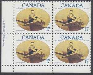 Canada - #862 Ned Hanlan Plate Block -MNH