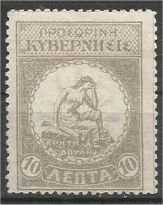 CRETE, 1905, MVLH 10 l, Revolution Issue, StampW 7