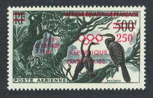 Gabon Birds Anhinga airmail SG#165 MI#156