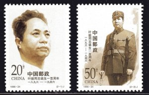 CHINA PRC SC# 2721-2722  MNH