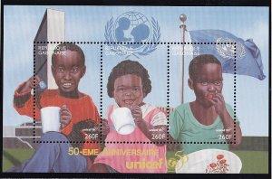 Gabon   #850   MNH  sheet  1997  Unicef 50 years