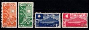 China 1944 Nanking & Shanghai, 4th Anniv of Chinese Government, Set [Unused]