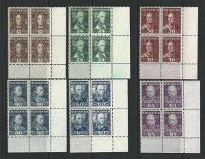 1935 Austria/ Osterreich, N° 471/476 MNH / Quartina