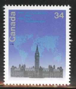 Canada Scott 1061 MH* Ottawa stamp 1985