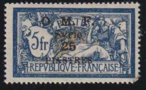 Syria 1921 SC 50 LH