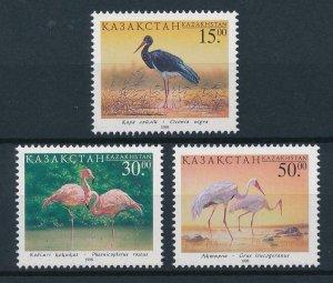 [40998] Kazakhstan 1998 Birds vögel oiseaux flamingo crane  MNH