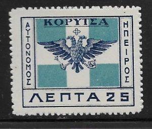 EPIRUS, 26,HINGED, FLAG OF EPIRUS