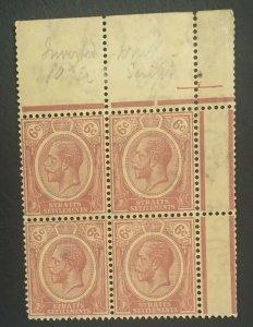 MOMEN: MALAYA STRAITS SG #227w INVERTED WMK 1921-33 BLOCK MINT OG NH LOT #60736