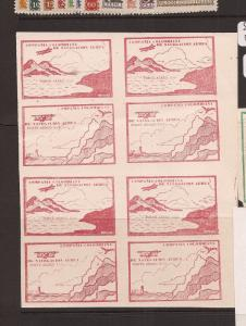 Colombia A/M SC C11, block of 8 MNH (6cdt)