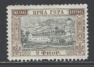 Montenegro Sc # 56 mint hinged (RS)