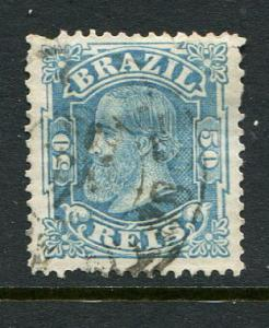 Brazil #79 Used Accepting Best Offer