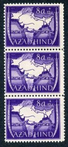 India Azad Hind Prepaired for use but not issued 8a +12a Perf Strip of 3 U/M