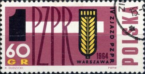 POLAND / POLEN - 1964 Mi.1502 60Gr. Workers' Party Congress - VF Used