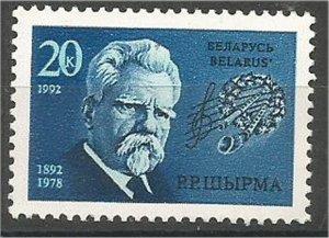 BELARUS, 1992, MNH  20k, Composer Scott 2