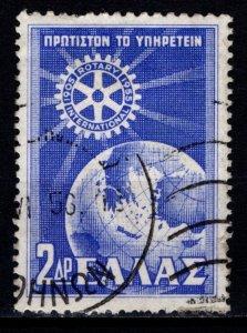 Greece 1956 50th Anniversary of Rotary International, 2d [Used]
