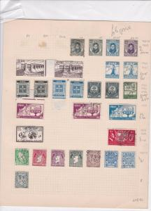 ireland mounted mint and used stamps ref r8615