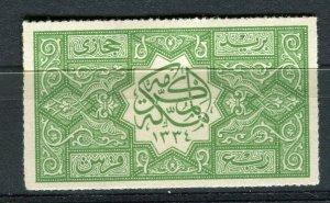SAUDI ARABIA; 1916 early Hejaz issue Roul. 20 Mint hinged 1/4Pi. value