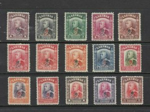 Sarawak 1947 Crown Colony Full Set. SG150 - SG164. (MLH)