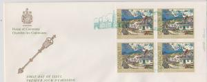 CANADA FDC FROM HOUSE OF COMMONS STAMPS #887  LOT#M101