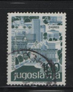 YUGOSLAVIA 658  USED  ,  1962 Scenic Type