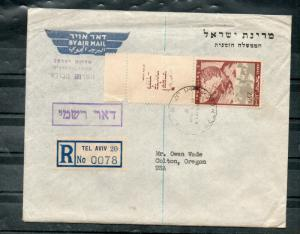 Israel Scott #24 1949 Road to Jerusalem Full Tab on Commercial Cover to US!!
