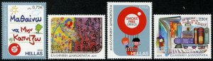 HERRICKSTAMP NEW ISSUES GREECE Children's Stamp Design Contest 2019